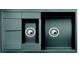 Кухонная мойка ЕМАР EM-7802